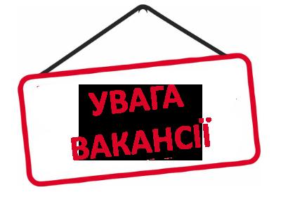 vakan-ukr-400x280-1
