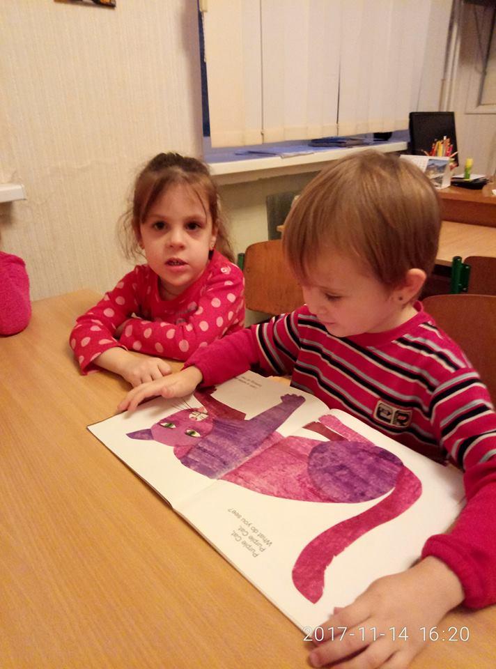 Тиждень англійської мови в початковій школі та дошкільних групах